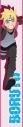 【グッズ-タオル】BORUTO-ボルト- NARUTO NEXT GENERATIONS マフラータオル うずまきボルトの画像