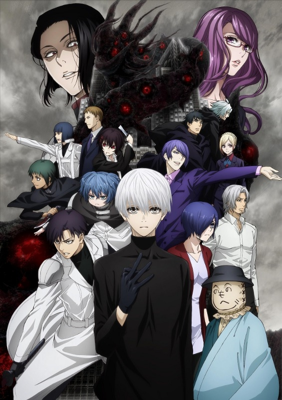 【Blu-ray】TV 東京喰種トーキョーグール:re ~最終章~ Vol.1