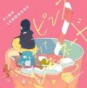 【主題歌】TV ベルゼブブ嬢のお気に召すまま。 OP「ピンクレモネード」/三月のパンタシア 通常盤の画像