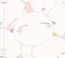 【主題歌】TV ベルゼブブ嬢のお気に召すまま。 OP「ピンクレモネード」/三月のパンタシア 期間生産限定盤の画像