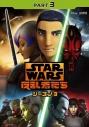 【DVD】スター・ウォーズ 反乱者たち シーズン3  PART3の画像