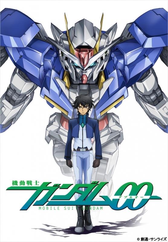 【Blu-ray】TV 機動戦士ガンダム00 1st&2nd season Blu-ray BOX 期間限定生産