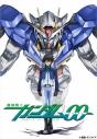 【Blu-ray】TV 機動戦士ガンダム00 1st&2nd season Blu-ray BOX 期間限定生産の画像