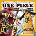 【キャラクターソング】TV ONE PIECE Island Song Collection シャボンディ諸島 キッド&ロー(CV.浪川大輔&神谷浩史)の画像