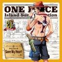 【キャラクターソング】TV ONE PIECE Island Song Collection マリンフォード ポートガス・D・エース(CV.古川登志夫)の画像