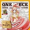 【キャラクターソング】TV ONE PIECE Island Song Collection 魚人島 しらほし(CV.ゆかな)の画像