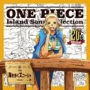 【キャラクターソング】TV ONE PIECE Island Song Collection ゾウ ワンダ(CV.折笠富美子)の画像