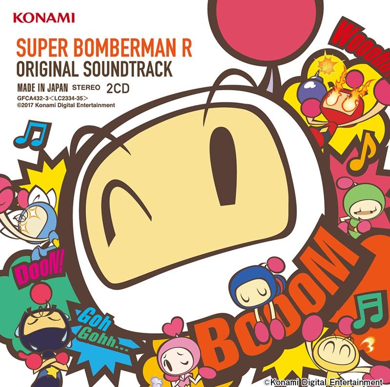 【サウンドトラック】NS版 スーパーボンバーマンR Original Soundtrack