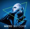 【アルバム】MIKOTO/MIKOTO SELF COVER ALBUMの画像