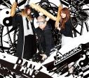 【マキシシングル】EMERGENCY/PAN!の画像