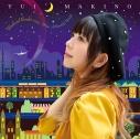 【マキシシングル】牧野由依/ウイークエンド・ランデヴー 初回生産限定盤Bの画像