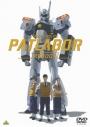 【DVD】映画 機動警察パトレイバーREBOOTの画像