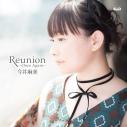 【主題歌】PSV版 プラスティック・メモリーズ ED「Reunion ~Once Again~」/今井麻美 ライブ盤の画像