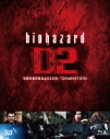 【Blu-ray】バイオハザード ダムネーション ブルーレイ IN 3D /ディジェネレーション ブルーレイ ダブルパックの画像