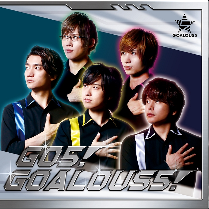 【マキシシングル】GOALOUS5/GO5!GOALOUS5! MV盤