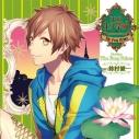 【ドラマCD】ドラマCD 王立王子学園 vol.9 かえるの王子様 (CV.鈴村健一)の画像
