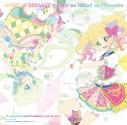 【主題歌】TV アイカツスターズ! 2ndシーズン OP「MUSIC of DREAM!!!」/AIKATSU☆STARS!!の画像
