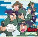 【ドラマCD】忍たま乱太郎CD 『忍たまがラジオにやって来た!の段』あんど『こんなこともあったんだよ、の段』の画像