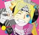 【アルバム】BORUTO THE BEST 期間生産限定の画像