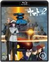 【Blu-ray】劇場版 宇宙戦艦ヤマト2202 愛の戦士たち 6の画像