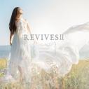 【アルバム】Lia/REVIVESII -Lia Sings beautiful anime songs-の画像