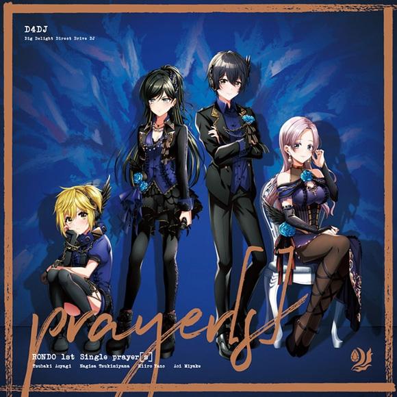 【キャラクターソング】D4DJ 燐舞曲 prayer[s] Blu-ray付生産限定盤