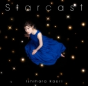 【マキシシングル】石原夏織/Starcast 初回限定盤の画像