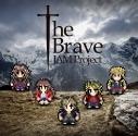 【主題歌】TV 勇者ヨシヒコと導かれし七人 OP「The Brave」/JAM Projectの画像