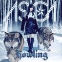 【主題歌】TV 魔法科高校の劣等生 来訪者編 OP「Howling」/ASCA 初回生産限定盤の画像