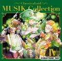 【アルバム】クラシカロイド MUSIK Collection Vol.4の画像