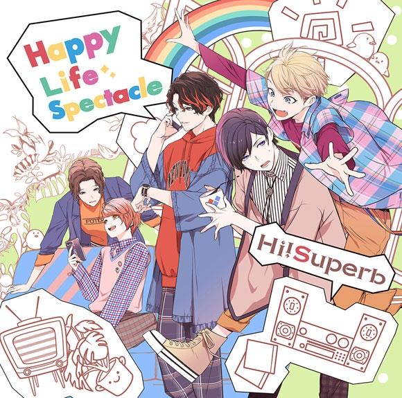 【主題歌】TV 人外さんの嫁 主題歌「Happy Life Spectacle」/Hi!Superb 通常盤