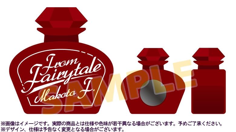 【アルバム】古川慎/from fairytale 初回限定盤 アニメイト限定セット