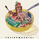 【アルバム】TV 無能なナナ ED「バケモノと呼ばれて」収録アルバム HiKiKoMoRi/藤川千愛 初回限定盤の画像