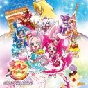 【サウンドトラック】劇場版 キラキラ☆プリキュアアラモード パリッと!想い出のミルフィーユ! オリジナルサウンドトラックの画像