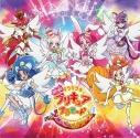 【主題歌】劇場版 キラキラ☆パリッと!想い出のミルフィーユ! EDプリキュアアラモード の画像