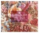 【アルバム】佐咲紗花/10th Anniversary Best Album SAYABEST 2010-2020の画像