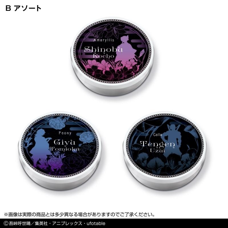 【グッズ-化粧雑貨】鬼滅の刃 マルチクリーム2 Bアソート