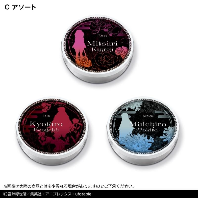 【グッズ-化粧雑貨】鬼滅の刃 マルチクリーム2 Cアソート