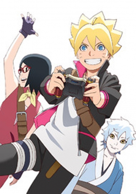 【DVD】TV BORUTO-ボルト- NARUTO NEXT GENERATIONS DVD-BOX 1 完全生産限定版