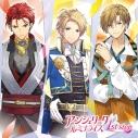 【ドラマCD】ゲーム アンジェリーク ルミナライズ 1st stepの画像