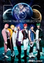 【Blu-ray】舞台 おそ松さん on STAGE ~F6'S SHOW TIME BEST SELECTION~の画像