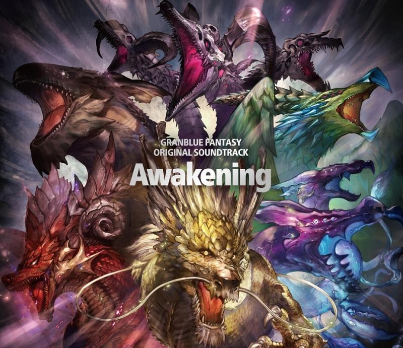 【サウンドトラック】ゲーム GRANBLUE FANTASY ORIGINAL SOUNDTRACK Awakening
