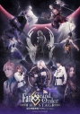 【DVD】舞台 Fate/Grand Order THE STAGE‐冠位時間神殿ソロモン‐ 完全生産限定版 ANIPLEX+・アニメイト限定セットの画像