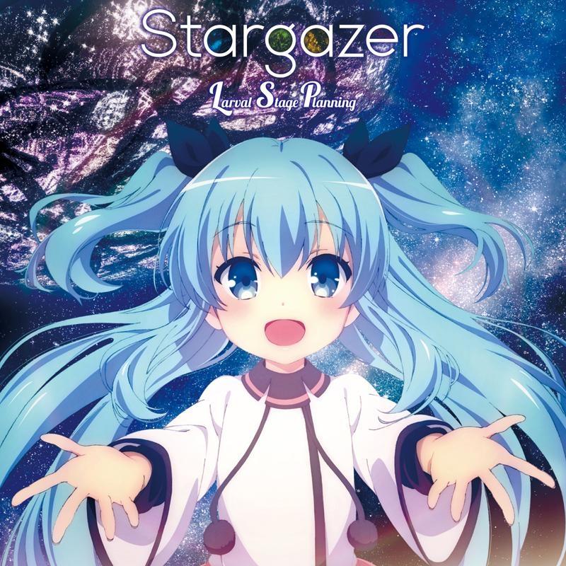 【主題歌】TV 天体のメソッド OP「Stargazer」/Larval Stage Planning