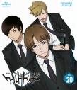【Blu-ray】TV ワールドトリガー VOL.20の画像