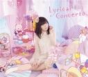 【アルバム】竹達彩奈/Lyrical Concerto 完全限定盤の画像