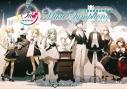 【Blu-ray】初音ミクシンフォニー~Miku Symphony 2020 オーケストラ ライブの画像