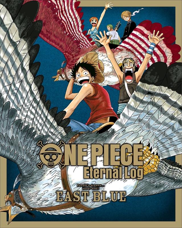"【Blu-ray】TV ONE PIECE ワンピース Eternal Log ""EAST BLUE"""