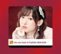 【アルバム】fripSide/the very best of fripSide 2009-2020 初回限定盤 Blu-ray付の画像