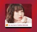【アルバム】fripSide/the very best of fripSide 2009-2020 初回限定盤 DVD付の画像